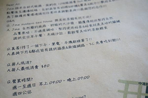 27.DSC04080