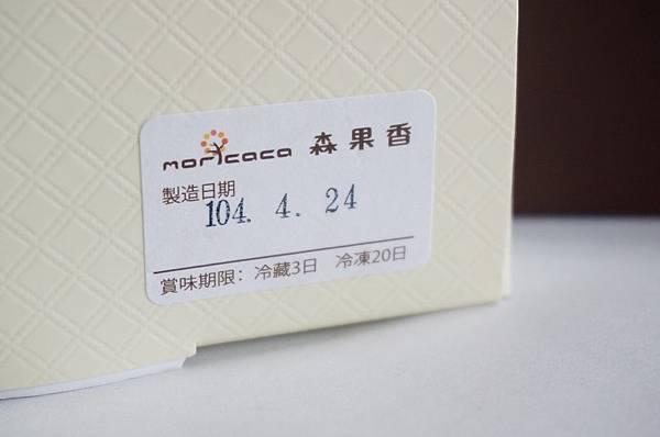 10.DSC01534.JPG