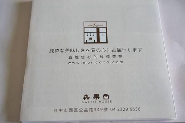 22.DSC01510.JPG