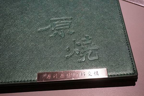 11.DSC04459.jpg