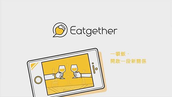 eatgether image