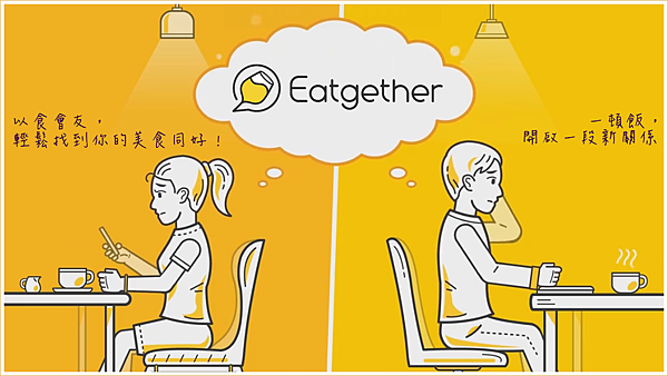 eatgether_0
