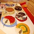 令德國人嘴角上揚的蛋糕