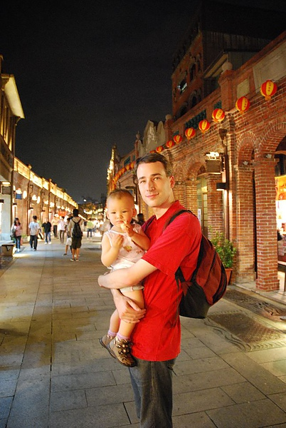 三峽老街的夜景