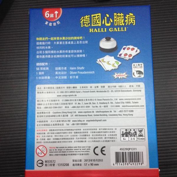 IMG_3592 (中型)