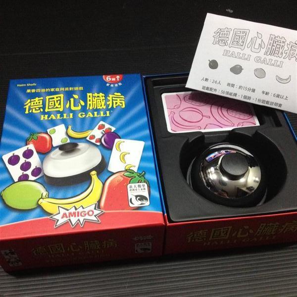 IMG_3591 (中型)