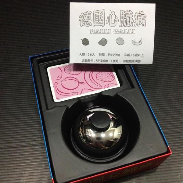 IMG_3597 (中型)