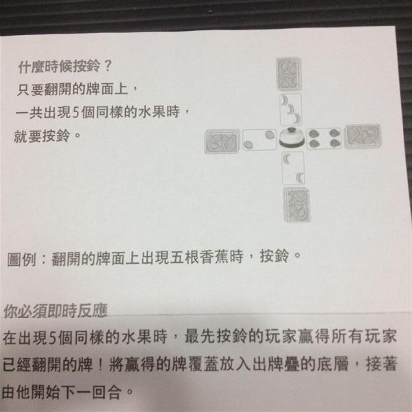 IMG_3601 (中型)