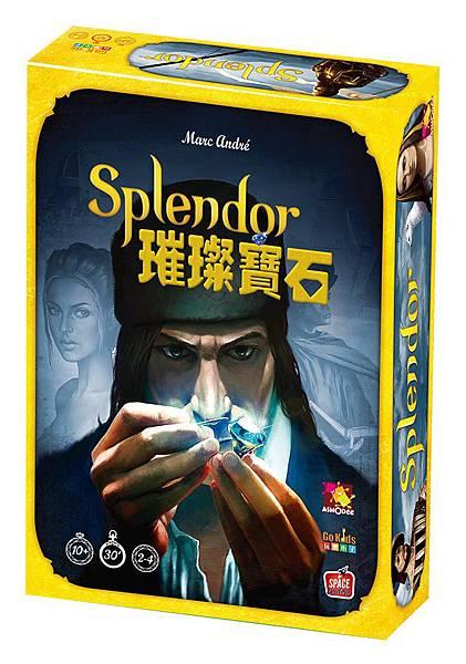 Splendor1