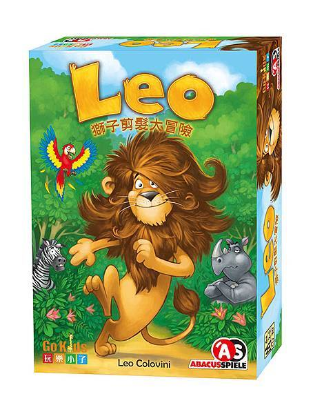 Leo 3D box - 750.jpg