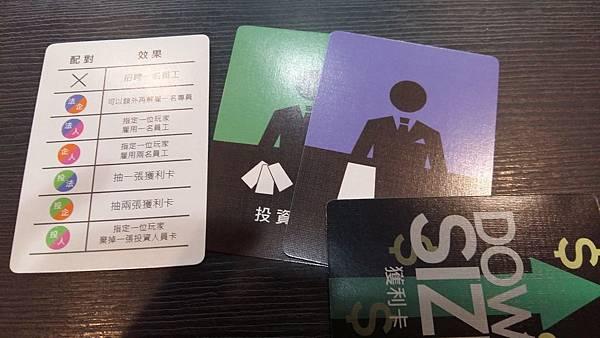 20161201_122050.jpg