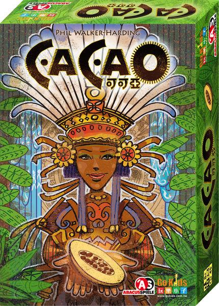 cacao_600_1.jpg