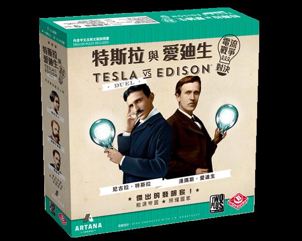 Tesla-vs-Edison_CN_600x480px-600x480.png