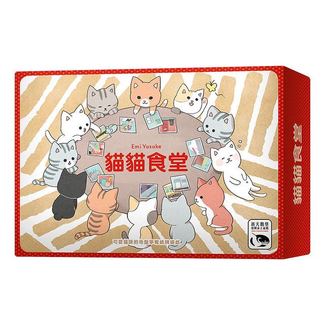 5b3b092171762ff555a400c1_Kittys_Box_CH