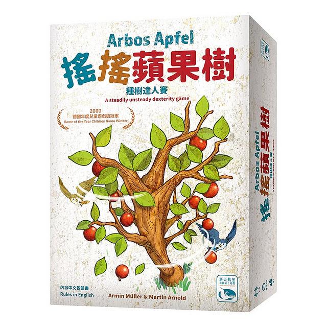 5b3b0765e4d6c0ca60154f9d_ArbosApfel_Box_Seal