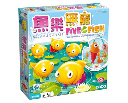 Five_Little_Fish.500