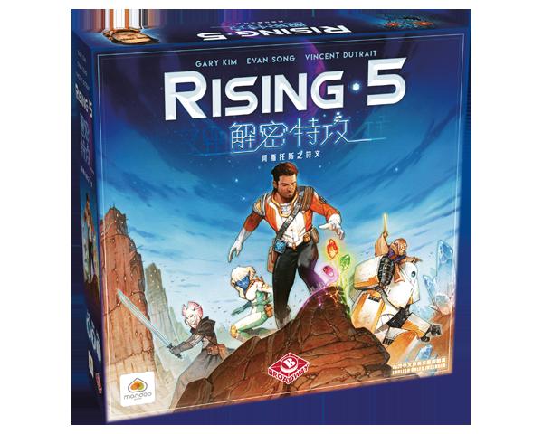 Rising-5_CN_600x480px.png