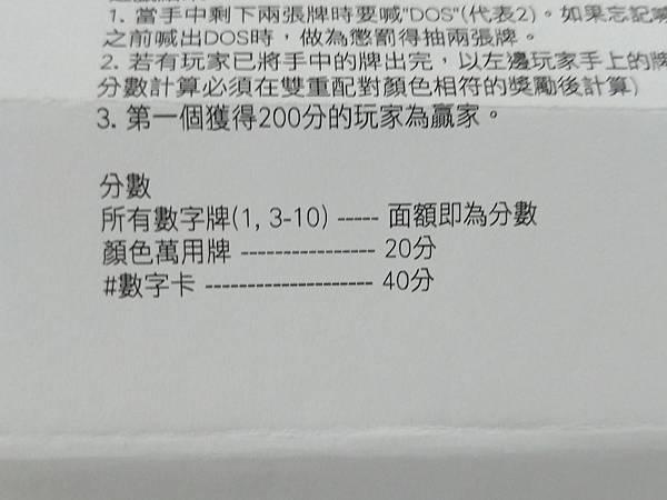 P_20190429_190218.jpg