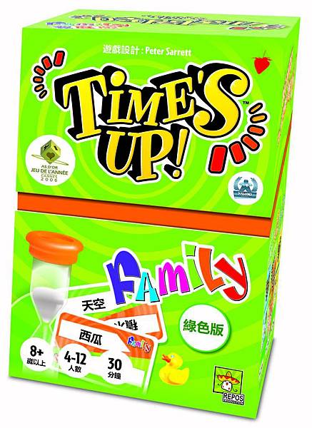 Timesup family3D box.jpg
