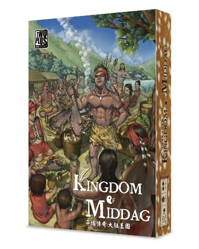 kingdom-3dbox.jpg