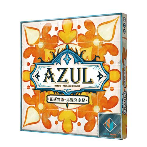 Azul-crystal-mosaic-750.jpg