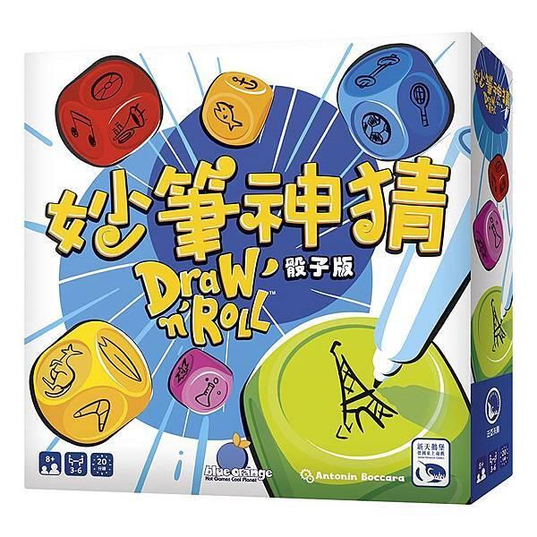 5e788539bc626255288d5c8a_Draw'sn'Roll_Box