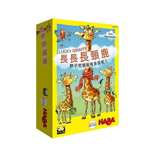 長長長頸鹿_3D box.jpg