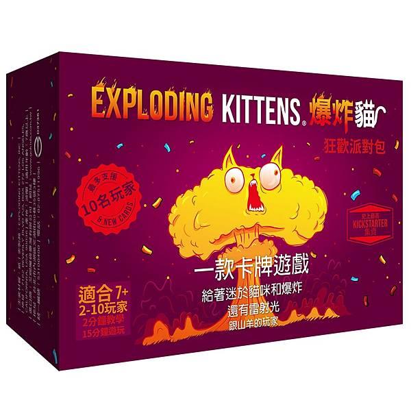 爆炸貓狂歡派對包.jpg