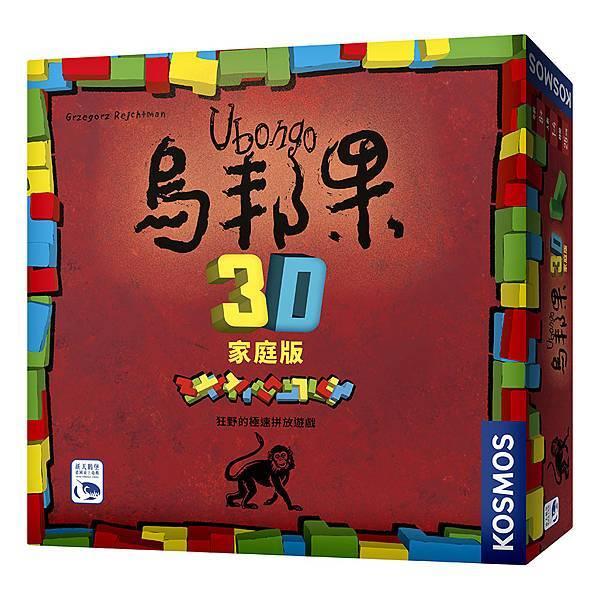 5ebccb5870fd037c9f328757_Ubongo_3D_Family_Box.jpg