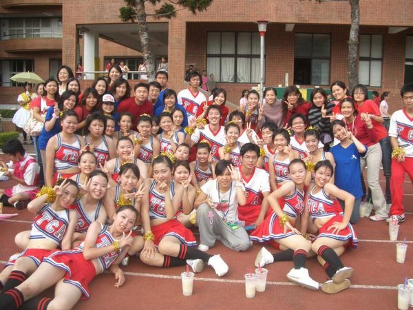 We are No.1 XD