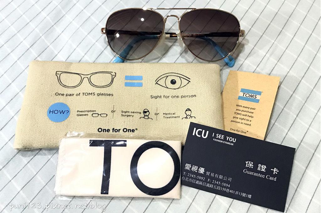 太陽眼鏡3.JPG