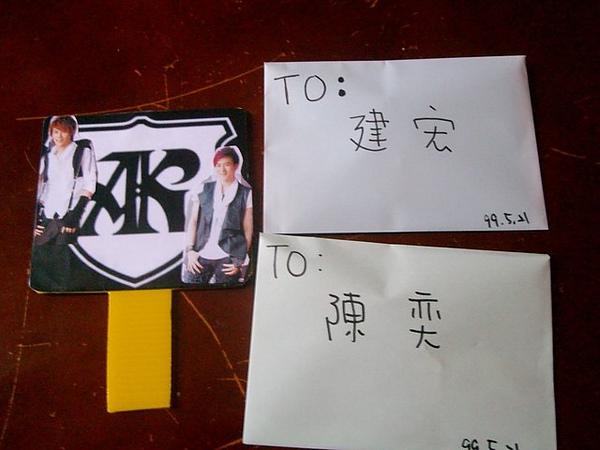牌子和卡片:)