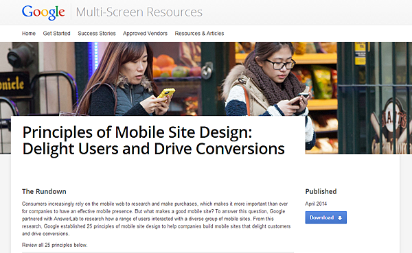 google multi screen resources