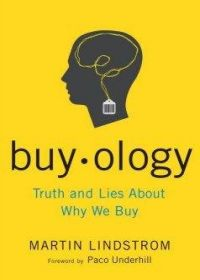網路行銷書籍 Buyology