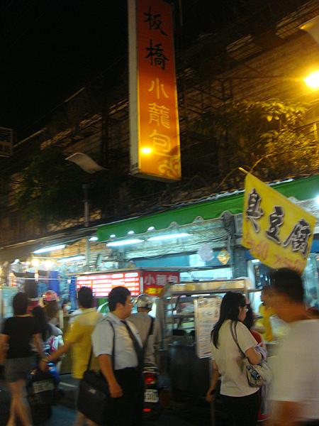 板橋小籠包.jpg