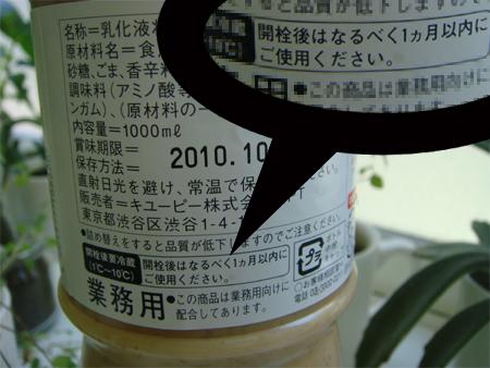 胡麻醬1.jpg