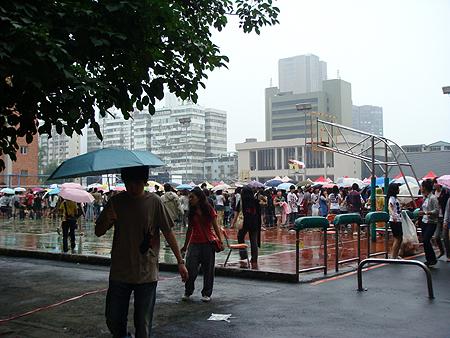 蘇打綠教育雨.jpg