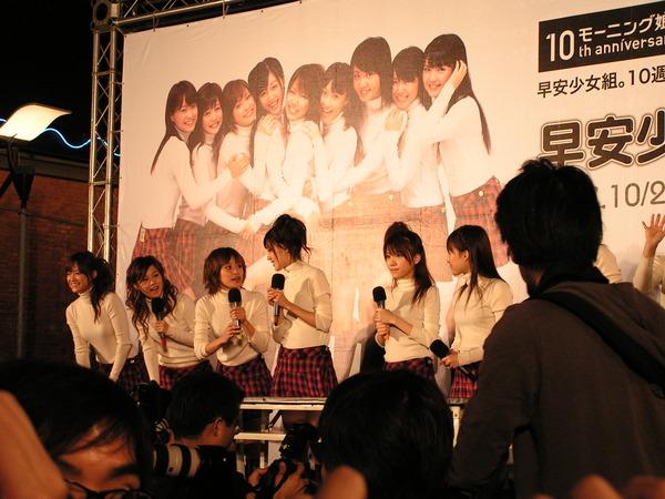 PICT0109.JPG