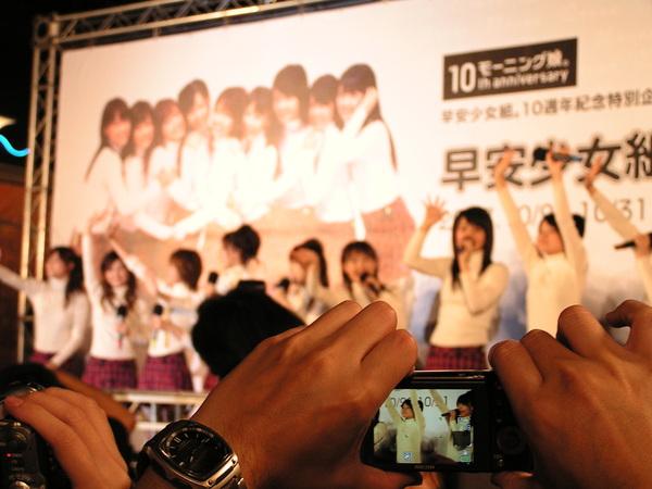 PICT0114.JPG