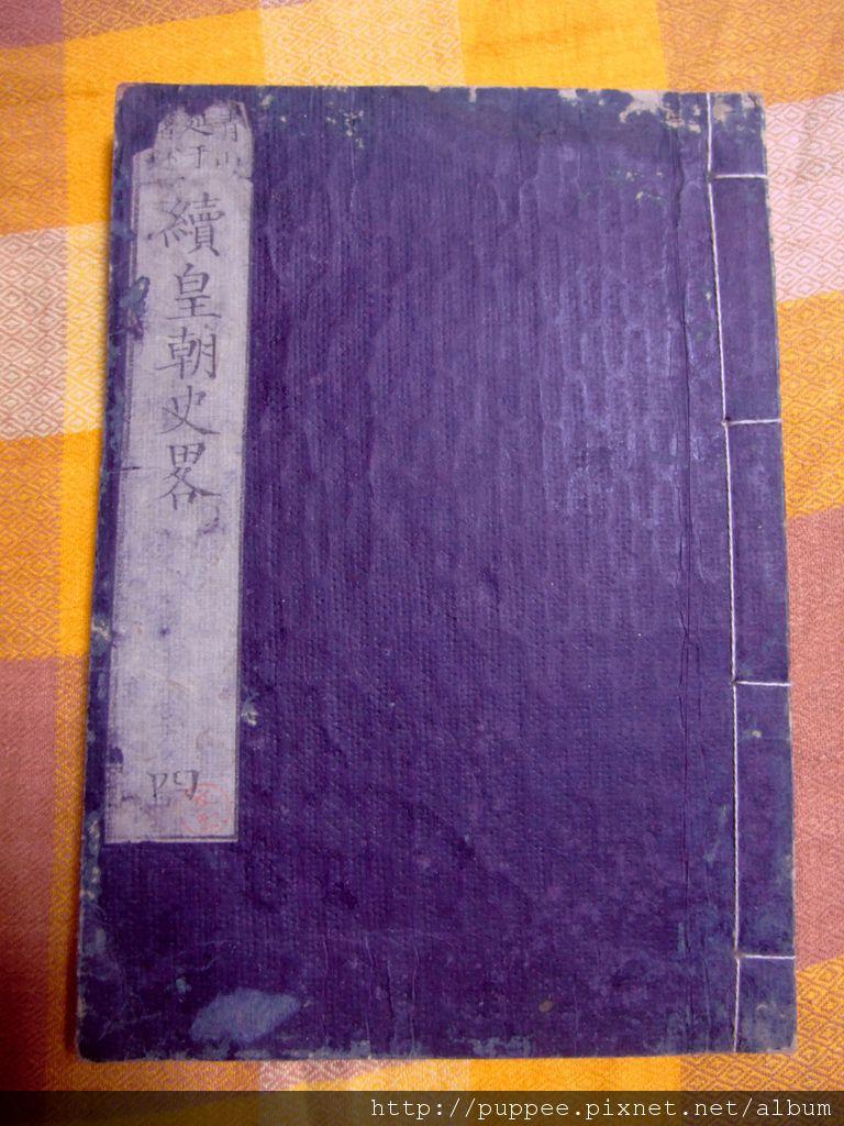 DSCF7290