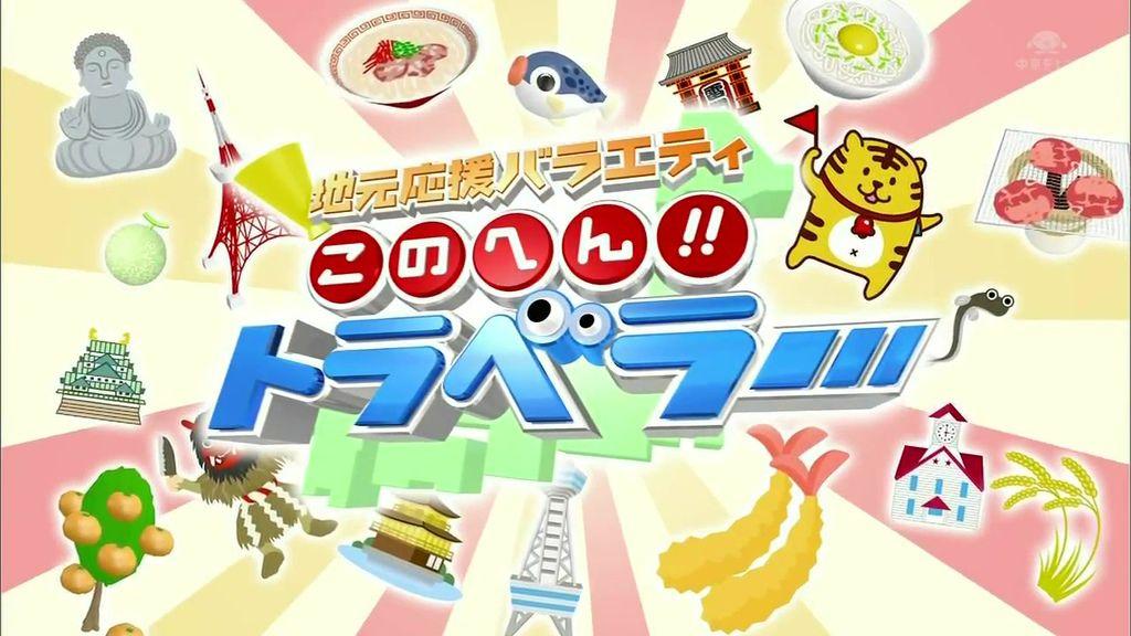 120207 NMB48 Kadowaki Kanako & Kotani Riho - Kono Hen!! Traveller (1280x720 H264).mkv_20120426_213041