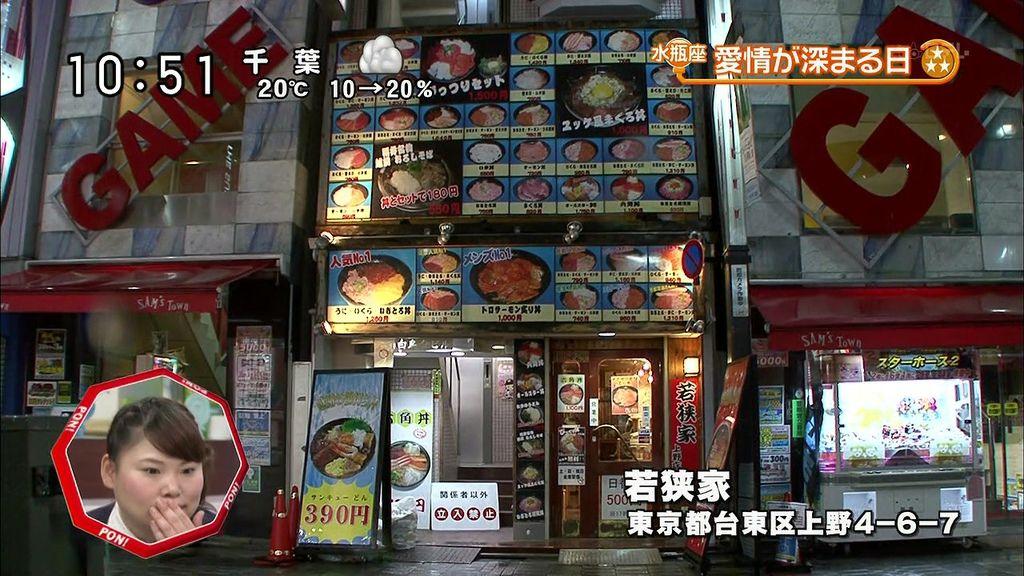 121112 PON! (Kojima Haruna).mp4_20121121_011032.jpg