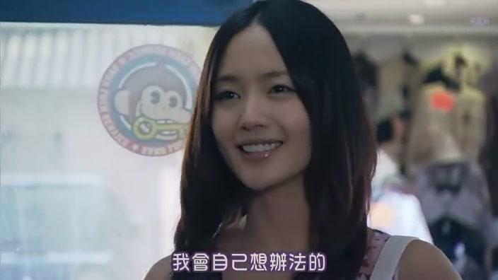 [SUBPIG][Saru Lock ep01][(029679)04-33-05].JPG