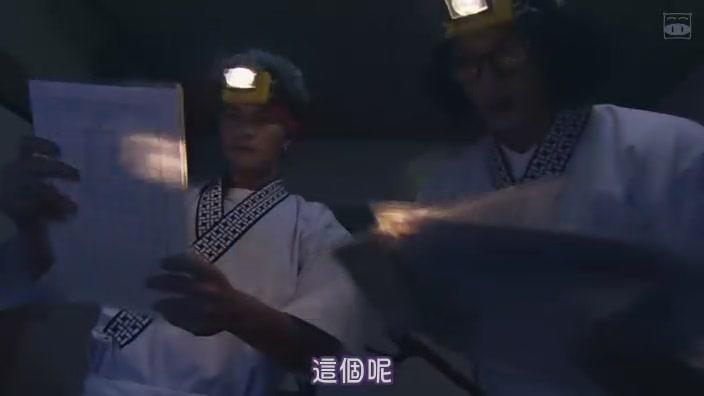 [SUBPIG][Saru Lock ep01][(035241)04-18-35].JPG