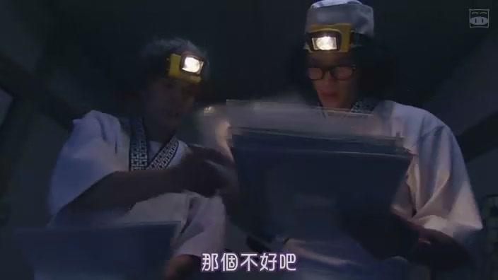 [SUBPIG][Saru Lock ep01][(035284)04-18-58].JPG