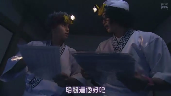 [SUBPIG][Saru Lock ep01][(035364)04-19-05].JPG