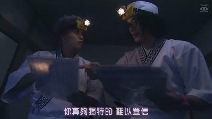 [SUBPIG][Saru Lock ep01][(035387)04-19-07].JPG