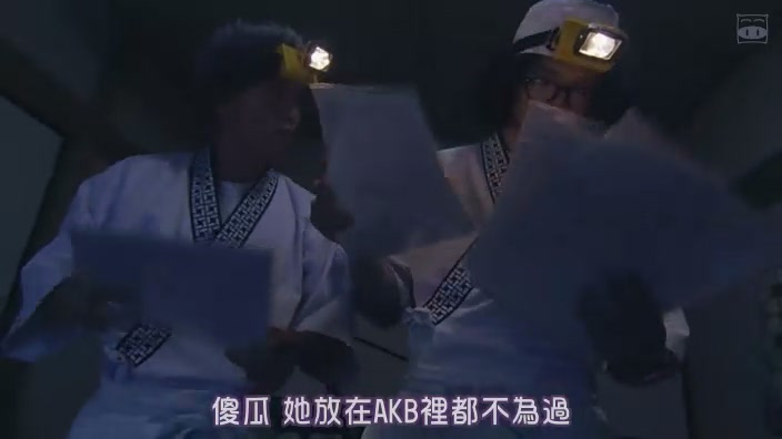[SUBPIG][Saru Lock ep01][(035469)04-19-25].JPG