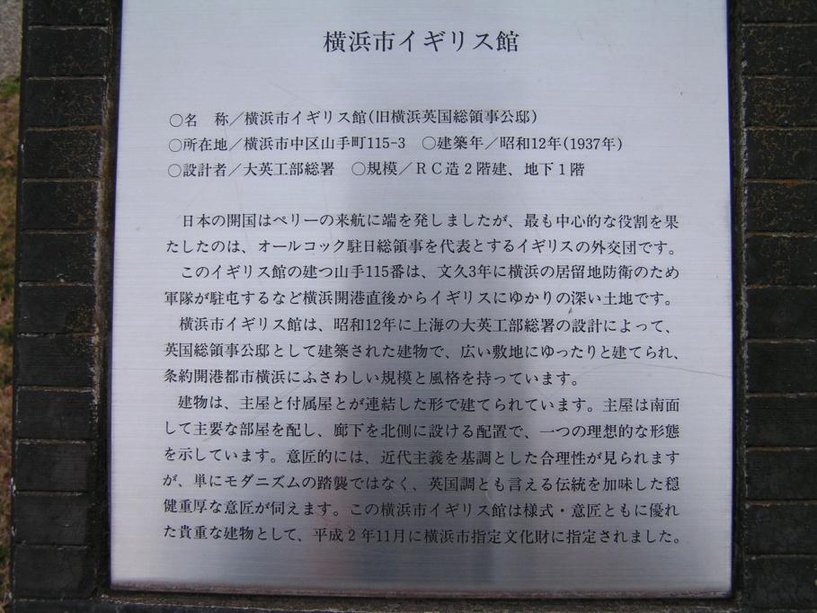 PICT0488.JPG