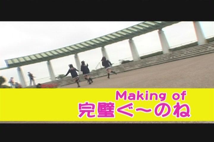 KMP-DVD[(010397)22-21-43].JPG